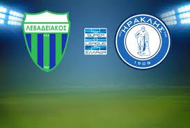 ΛΕΒΑΔΕΙΑΚΟΣ - ΗΡΑΚΛΗΣ  Levadiakos FC - Iraklis Saloniki   live streaming