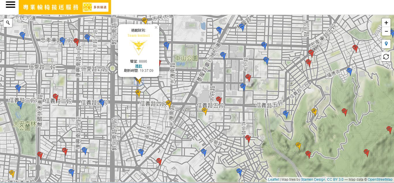 Image%2B006 - WeCatch 寶可夢雷達 - 支援第二代新寶可夢的台灣雷達地圖,馬上來收集第二代圖鑑吧!