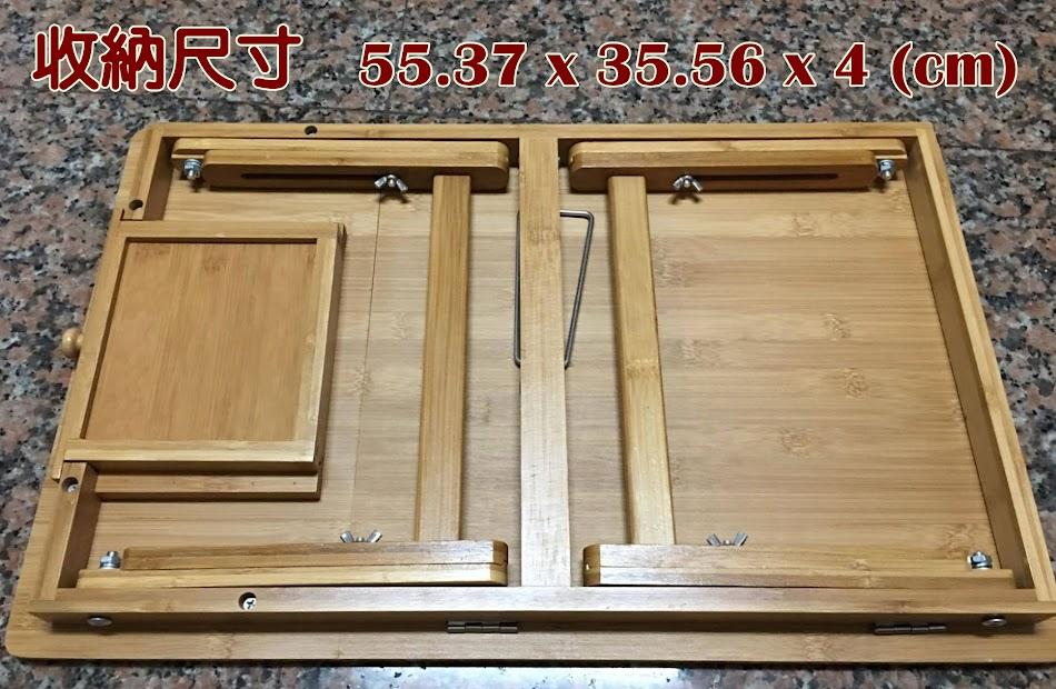 好市多竹製床用桌