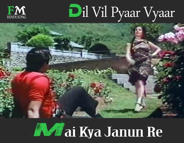 Dil-Vil-Pyaar-Vyaar-Mai-Shaagird-(1967)
