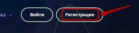 Регистрация в 50 Capital