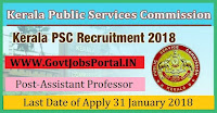 Kerala Public Service Commission Recruitment 2018 –  Assistant Professor & Senior Lecturer