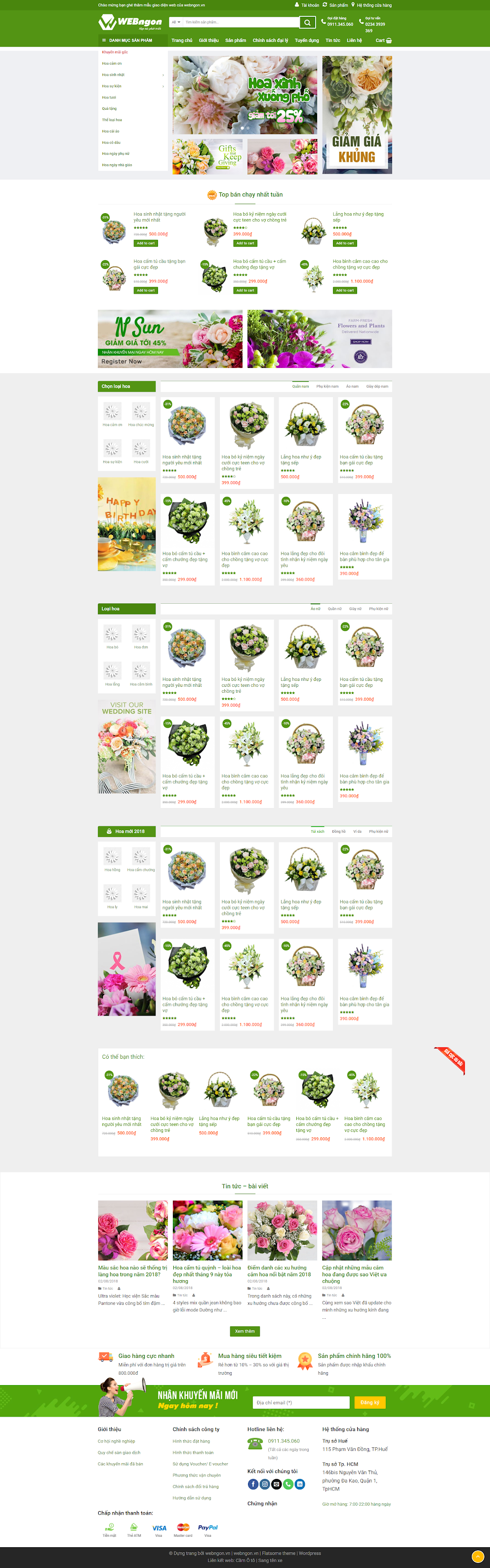 Mẫu shop bán hoa wn012
