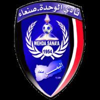 Resultado de imagem para : نادي الوحدة الرياضي و الثقافي صنعاء