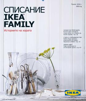 http://onlinecatalogue.ikea.com/BG/bg/Family_Magazine_spring_2016/