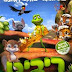 Download Film Ribbit (2014) Bluray Subtitle Indonesia