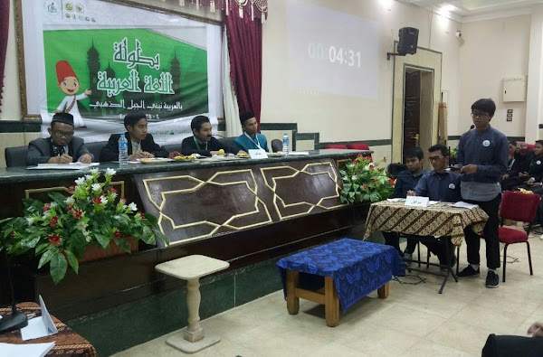 Olimpiade Bahasa Arab Dapat Membantu Meningkatkan Kemampuan Bahasa Mahasiswa Baru Indonesia di Universitas Al-Azhar