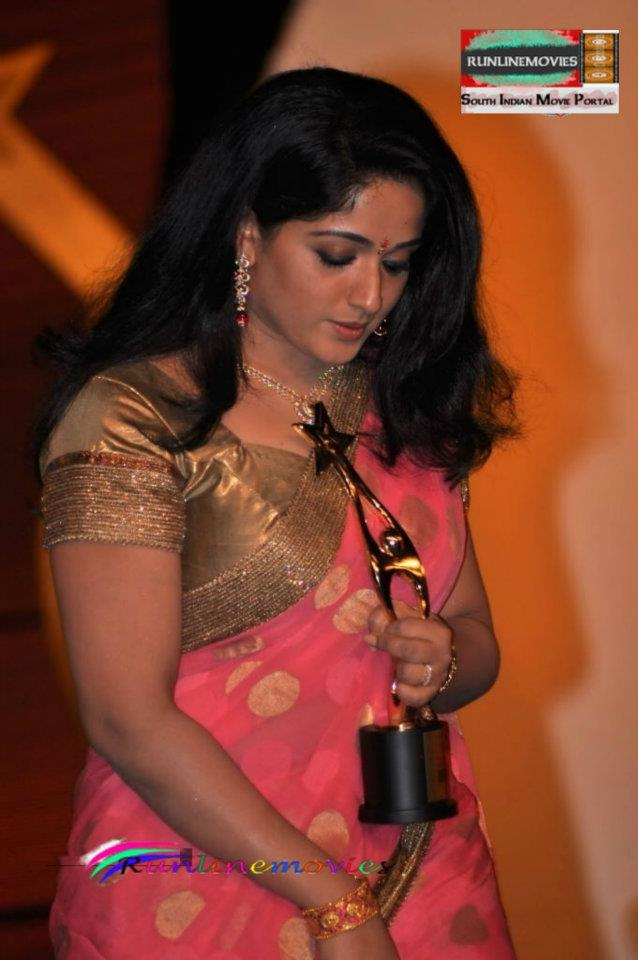 There Babes of kavya madhavan what here