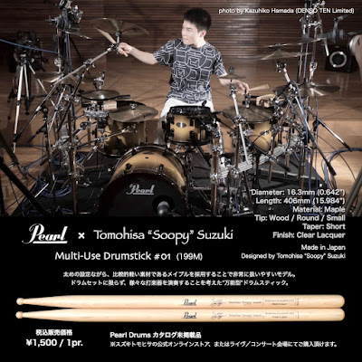 "Pearl Tomohisa ""Soopy"" Suzuki Multi-Use Drumstick #01 (199M)"