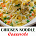 Chicken Noodle Cаѕѕеrоlе