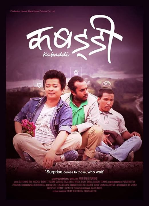 kabaddi nepali movie