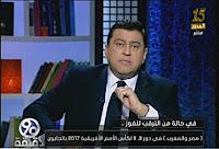 برنامج 90 دقيقة 29-1-2017 معتز الدمرداش و زيادة رواتب الوزراء و المحافظين
