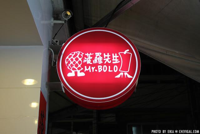 IMG 0053 - 逢甲夜市│菠羅先生Mr.BOLO*旋風冰心涼透你心。多種內餡口味口感新體驗