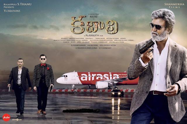Telugu:Rajinikanth's Kabali Telugu Audio Will Be Out On June 26