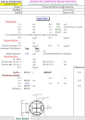 Design of Composite Beam Column Excel Sheet - Civil4M
