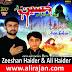 Zeeshan Haider ~ Nohay 2018