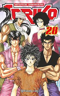 http://nuevavalquirias.com/toriko-todos-los-mangas-comprar.html