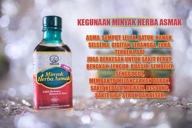 kelebihan minyak herba asmak