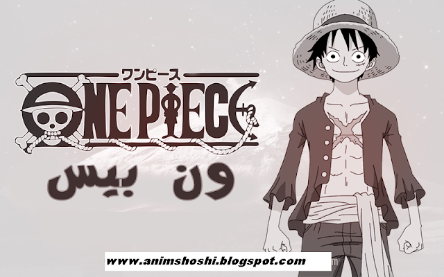 مانجا ون بيس الفصل 848 Manga one piece Chapter مترجم عربي تحميل + مشاهدة او One%252Bpiece