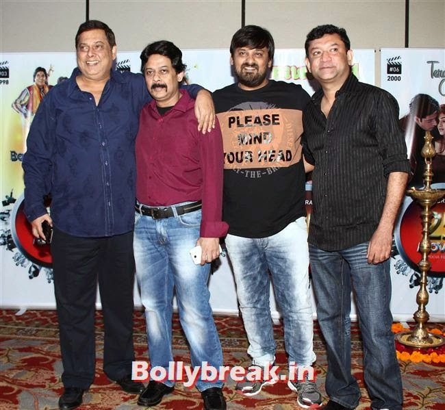 David Dhawan, Vashu Bhagnani's Puja Films 25 Film Completion Party
