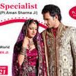 Love Marriage Specialist Astrologer Aman shamra +91 9876706621