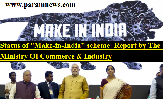 status-of-make-in-india-scheme-report-paramnews
