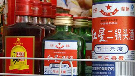 写真:中国の酒