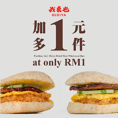 我来也 Oloiya Wholemeal Dried Meat Bun RM1 Discount Offer Promo