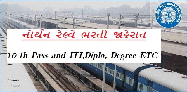 Northern Railways Recruitment