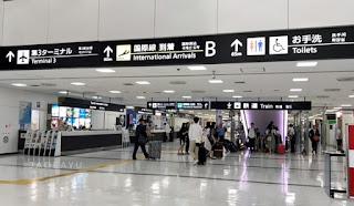 Ke Jepang bersama keluarga