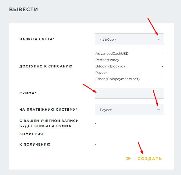 Регистрация в Trezer Bit 7