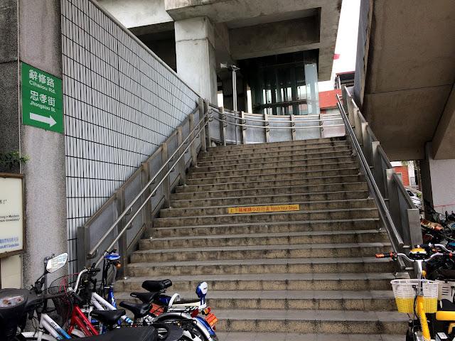 彰化火車站天橋