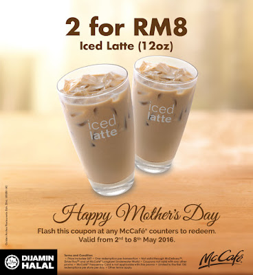 McDonald McCafe Iced Latte Deals