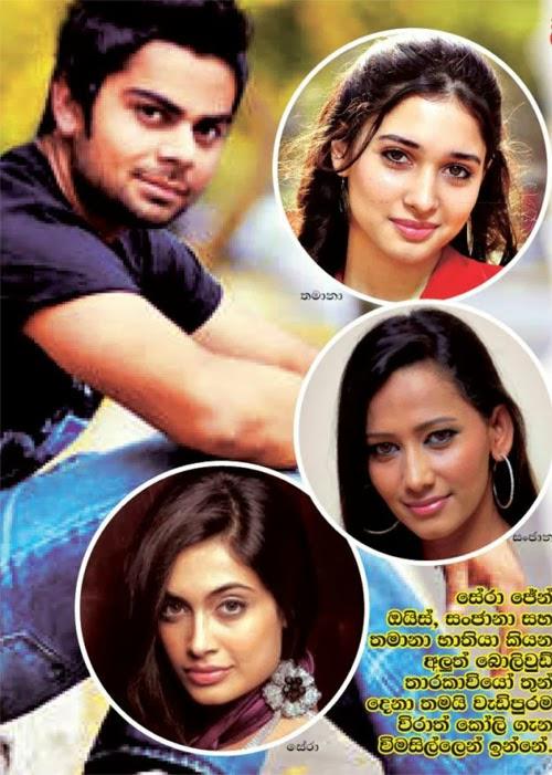 News Virat Kohli Girlfriend Tamanna 2014 Cricket Teams 2014