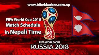 FIFA World Cup 2018 Russia Match Schedule in Nepali Time