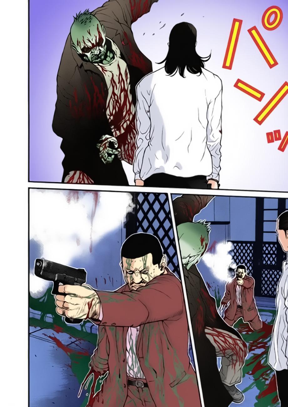 Gantz Chap 11: Tất cả đều chết trang 16