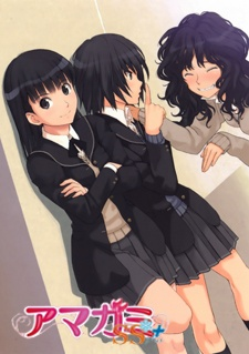 Download Amagami SS+ Plus Sub Indo Special BD