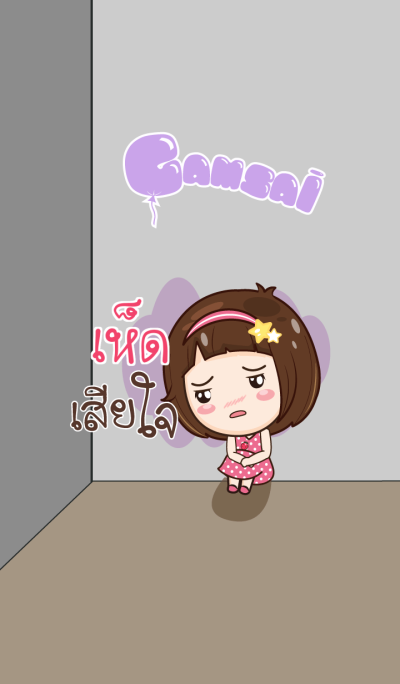 HED gamsai little girl V.10
