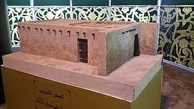 Miniatur dari rekonstruksi rumah nabi Muhammad S.A.W yang menempel di dinding masjid Nabawi.