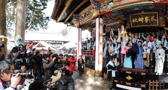 Setsubun Gomottomo-sama at Mitsumine Shrine, Chichibu City, Saitama Pref.
