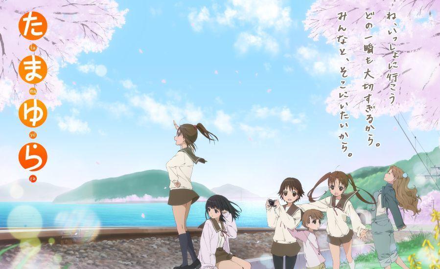 타마유라 졸업사진 icon