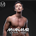 Kyi Phyu Aung : Mister International Myanmar 2016