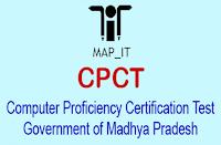 सीपीसीटी परीक्षा के प्रशिक्षण के लिए आवेदन 5 जनवरी तक आमंत्रित-cpct-exam-application-from-5-january