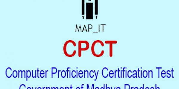 सीपीसीटी परीक्षा के प्रशिक्षण के लिए आवेदन 5 जनवरी तक आमंत्रित