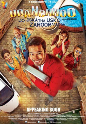 Udanchhoo (2018) Hindi 720p HDTVRip x264 1.2GB