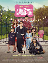 How to Steal a Dog (2014)