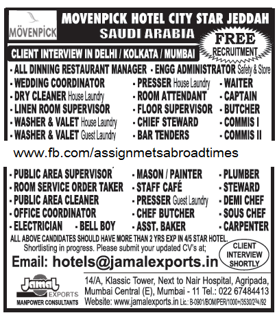 Abroad assignment