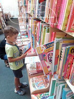 поездка в крым, большой выбор книг, интересные книги для девочек