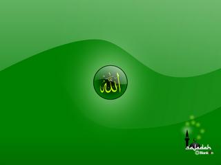 BlankON Sajadah: Islamic Linux Indonesia