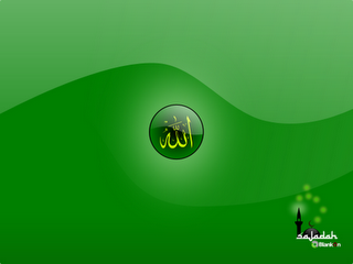 Free Download Blankon Sajadah Islamic Linux Indonesia